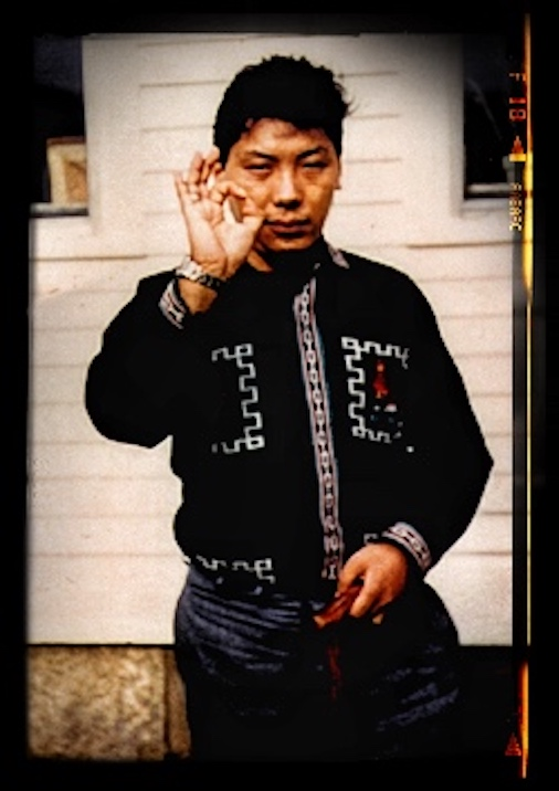 Trungpa Photo